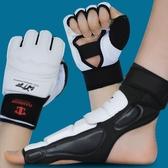 跆拳道護腳套護手護腳背兒童護具
