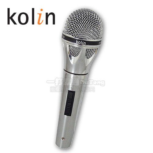 《一打就通》歌林Kolin 多元化動圈式有線麥克風KMC-725