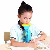 兒童視力保護器小學生防坐姿矯正器糾正寫字姿勢儀架      萌萌小寵