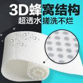【降價兩天】魚缸過濾棉超級凈水加厚高密度魔毯生化棉養魚用品水族箱過濾材料
