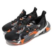 adidas 慢跑鞋 X9000L4 黑 橘 男鞋 科技風跑鞋 編織鞋面 Boost 舒適緩震 運動鞋 【ACS】 FW8413
