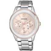 CITIZEN XC 玲瓏雅致光動能時尚腕錶/FD2065-56W