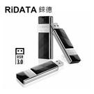 【RiDATA錸德】 HD9 寶石碟 16GB 隨身碟 USB3.0 /個 (顏色隨機出貨)