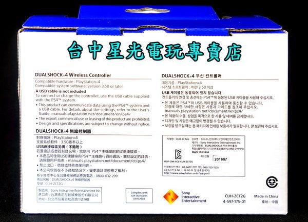 【PS4週邊 可刷卡】☆ SONY原廠 新款無線控制器 無線手把 極致黑色 台灣公司貨 ☆【CUH-ZCT2G】