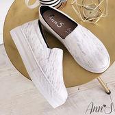 Ann'S進化2.0!大理石紋不磨腳顯瘦厚底懶人鞋