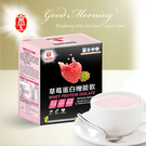 【京工】草莓乳清蛋白(3入)