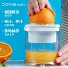 德國博浪手動水果榨汁杯便攜式果汁機家用手動壓汁機檸檬擠壓神器 橙子精品