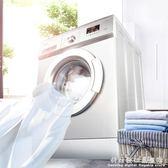 格蘭仕8公斤全自動洗衣機滾筒家用洗脫一體官方旗艦店XQG80-Q8312 WD科炫數位旗艦店