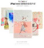 88柑仔店-- 正品Mycolors ipad mini2保護套 蘋果平板迷你3外套 超薄休眠皮套