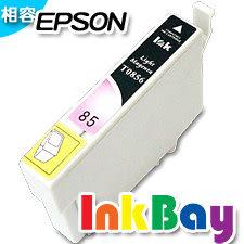 EPSON T0856N/T0856/No.85N (淡紅色)相容墨水匣【適用】 PHOTO 1390 /另有T0851/T0852/T0853/T0854/T0855/T0856