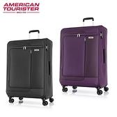 ↘7折 Samsonite 美國旅行者AT 【SENS DH8】31吋行李箱 可擴充大容量 輕量 雙軌輪 TSA鎖 布面 附保卡