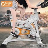 動感單車家用健身車跑步自行車室內帶音樂腳踏車運動健身器材igo『韓女王』