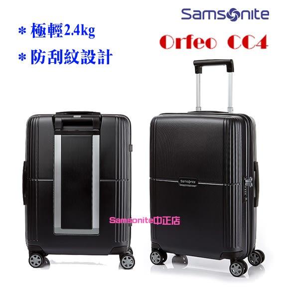 [佑昇] Samsonite 新秀麗 25吋行李箱 [ Orfeo CC4 ] 超輕量3.3kg PC防刮紋 7折特價