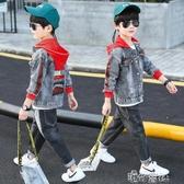 男童牛仔外套春秋新款兒童夾克上衣中大童潮男孩洋氣秋裝套裝 免運快出