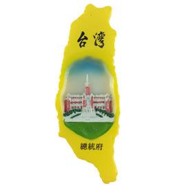 【收藏天地】台灣紀念品*寶島冰箱貼-總統府