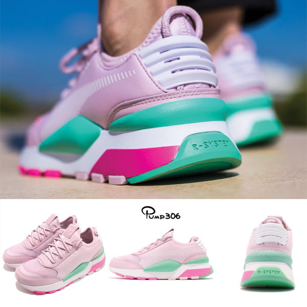 Puma 慢跑鞋 RS-0 Play 紫 粉紫 綠 女鞋 Daddy Shoes 運動鞋 Dad Shoes【PUMP306】36751504