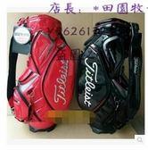 titleis高檔球包 高爾夫球包男士高爾夫球袋標準球包PU亮皮材質新款球包【田園牧歌】