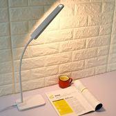 賽德麗護眼可充電LED檯燈學習兒童書桌大學生宿舍臥室床頭小學生月光節