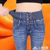 窄管褲 高腰加絨大碼牛仔褲女顯高穿搭減齡褲子牛仔長褲 新年钜惠