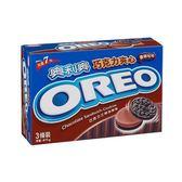 奧利奧OREO巧克力三明治餅乾-香濃可可411g【愛買】