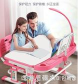 兒童學習桌兒童書桌小學生寫字桌套裝兒童寫字桌椅可升降 NMS漾美眉韓衣