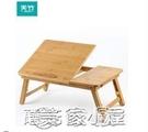 床上小桌子電腦桌書桌小桌板摺疊桌宿舍學生書桌學習桌懶人桌床桌 現貨快出