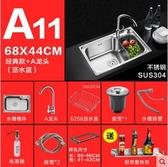 卡貝水槽單槽廚房洗菜盆加厚 304不銹鋼洗菜池水池水斗大單槽套餐【A11+A龍頭】