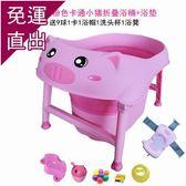 洗浴盆 兒童折疊浴桶兒童游泳桶家用小孩泡澡寶寶洗澡桶可坐躺沐浴盆