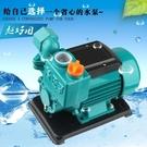 抽水機農用家用直流12V48v60v小型大功率自吸泵高揚程增壓抽水高壓水泵 小山好物