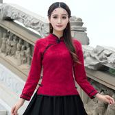 2019秋季女裝複古民族風日常旗袍上衣立領提花棉麻襯衫長袖茶服女