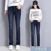 2020年春季女直筒牛仔褲女彈力中腰潮流顯瘦寬鬆直通深色大碼長褲 交換禮物