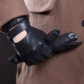 真皮手套-羊皮防滑汽機車駕駛半指男手套72g22【巴黎精品】