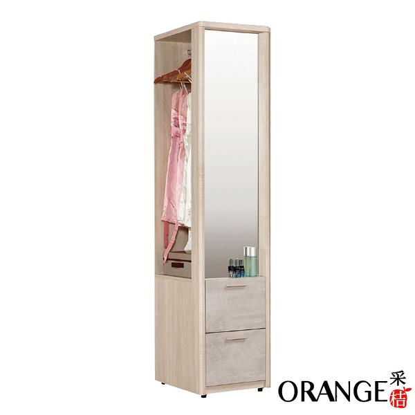 【采桔家居】派德 現代1.4尺鏡面二抽開放衣櫃/收納櫃
