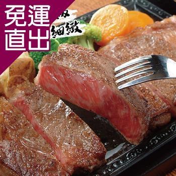 勝崎生鮮 澳洲日本種M9厚切老饕和牛沙朗2片組 (280公克±10%/1片)【免運直出】