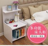 全館79折-床頭櫃簡易簡約現代床櫃收納小櫃子組裝儲物櫃宿舍臥室組裝床邊櫃WY