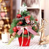 聖誕樹松針迷你小桌面擺件場景布置【南風小舖】