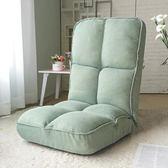 譽神懶人沙發榻榻米單人摺疊沙發床上靠背椅飄窗沙發椅地板小沙發