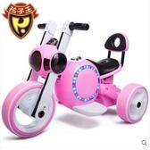 孩子王兒童電動車摩托車三輪車可坐人汽車兒童車電瓶車玩具