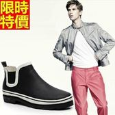 男雨靴-男雨具歐美時尚經典簡約純色男長筒雨鞋67a5[時尚巴黎]
