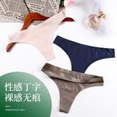 限時特銷 速賣通外貿丁字褲女性女士性感情趣冰絲低腰女式內褲女一片式無痕