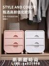內衣收納盒抽屜式內褲襪子收納神器家用分格儲物箱分隔盒子放胸罩 果果輕時尚NMS