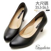 大尺碼鞋 MIT素面微尖頭5.8cm中跟鞋-黑