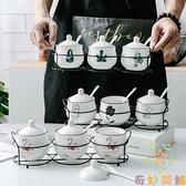 廚房組合裝辣椒油鹽糖味精調料盒調料罐子陶瓷調味罐套裝【奇妙商舖】