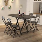 折疊桌  餐桌家用簡易小戶型折疊桌椅組合長方形吃飯桌子擺攤長條桌【快速出貨八五折】