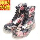 短筒雨靴-透明水晶果凍碎花女雨鞋3色66ak13【時尚巴黎】