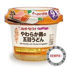 【KEWPIE】SC-23 野菜雞肉烏龍麵微笑杯 120g