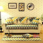 沙發罩 北歐沙發墊四季小沙發套通用坐墊三人座墊防滑罩布藝家用簡約現代 6色
