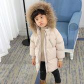 兒童羽絨服男童中長款加厚女童寶寶毛領日韓冬季保暖外套