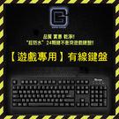 B.Friend GK1 遊戲專用有線鍵盤 黑 公司貨