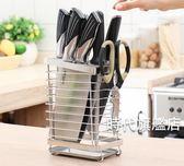 刀架家用放刀架廚房用品304不銹鋼菜刀架置物架收納架子插刀座盒